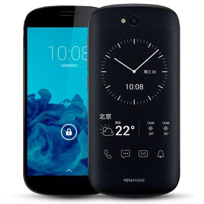 Yotaphone 2: 5 cali, 4G, czarny, podwójny ekran (e-ink + amoled)