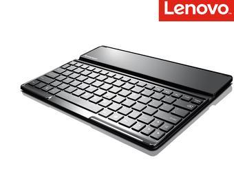 Klawiatura Lenovo Bluetooth za 49,95zł + dostawa