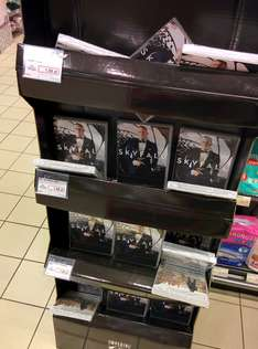 DVD - Skyfall, Quantum of Solace