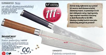 Nóż ze stali damasceńskiej (dł. ostrza 20cm) za 111zł @ Lidl