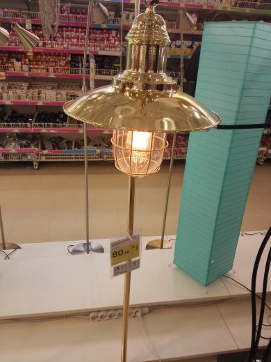 złota lampa stojąca Leroy Merlin Warszawa (?) 429 na 81 PLN
