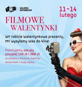 1-2 bilety do kina za zakupy powyżej 150zł i 300zł @ Galeria Katowicka