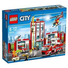LEGO City 60110 - Remiza strażacka - Amazon