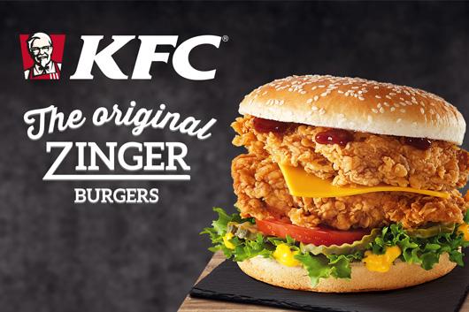 2x Zinger BBQ za 23,90 zł @KFC Dostawa