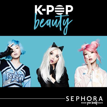 Bezpłatny 15-minutowy makijaż (koreańskie kosmetyki) @ Sephora