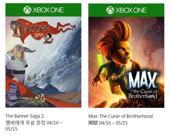 Dodatkowe 2 gry za darmo na XBOX ONE w GwG