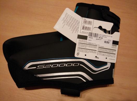 Neoprenowe rowerowe ochranicze na buty Shimano S2000D Decathlon Okęcie