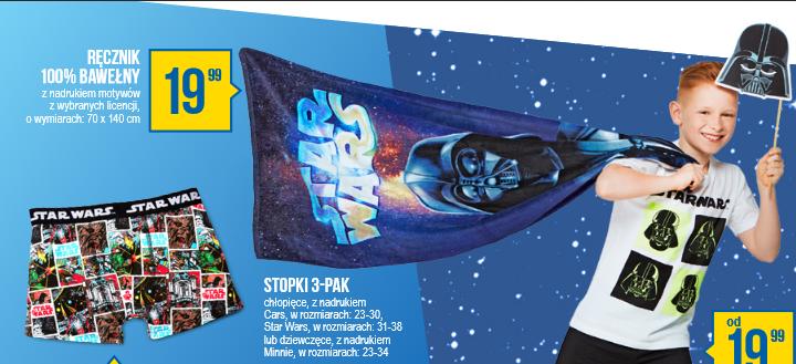 Ręcznik Star Wars 70x140cm za 19,99zł @ Pepco