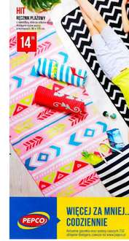 Ręcznik plażowy 86x170 PEPCO