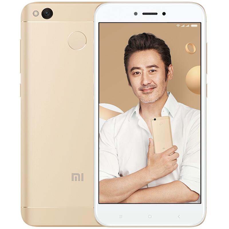 Xiaomi Redmi 4X złoto biały 2GB+16GB