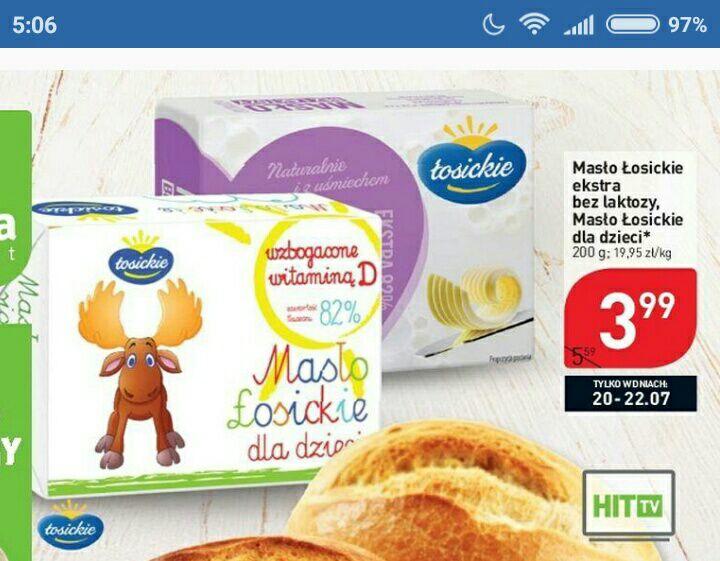 Masło bez laktozy/dla dzieci 200g - Stokrotka