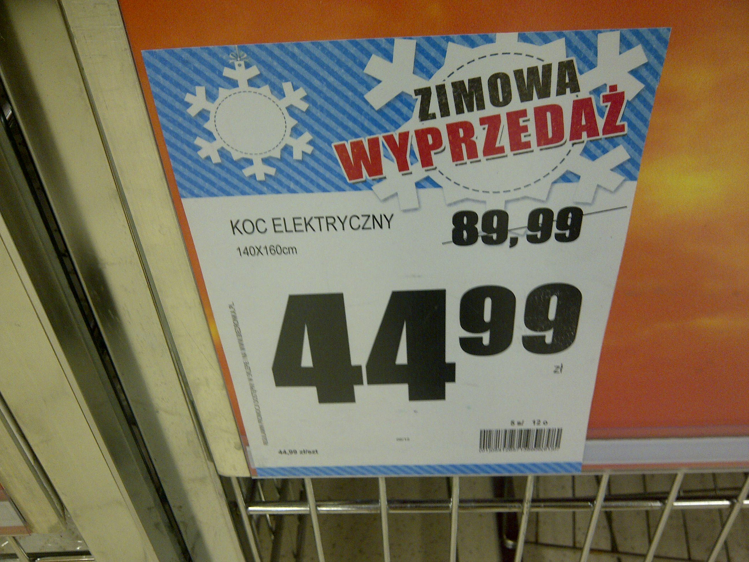 Koc elektryczny 50% taniej za 44,99 zł @ biedronka