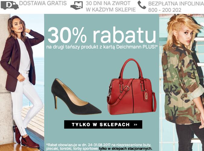 Rabat -30% na drugą parę butów @ Deichmann Plus (stacjonarnie)