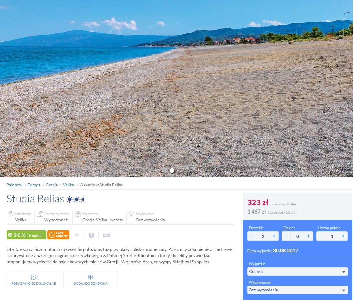 Grecja, przeloty + hotel od 323 zł!