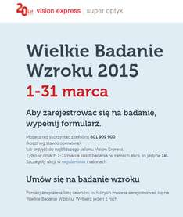 Badanie wzroku za 1zł (CAŁA POLSKA) @ Vision Express