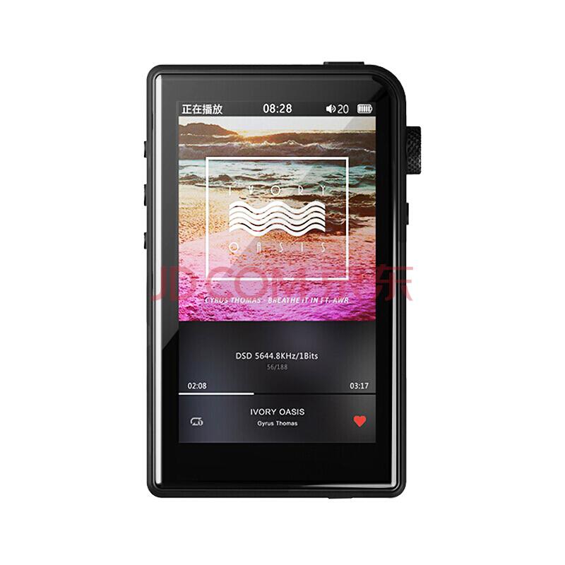Shanling M2s - kolejny świetny player MP4 w najniższej cenie - Bluetooth, Apt-X