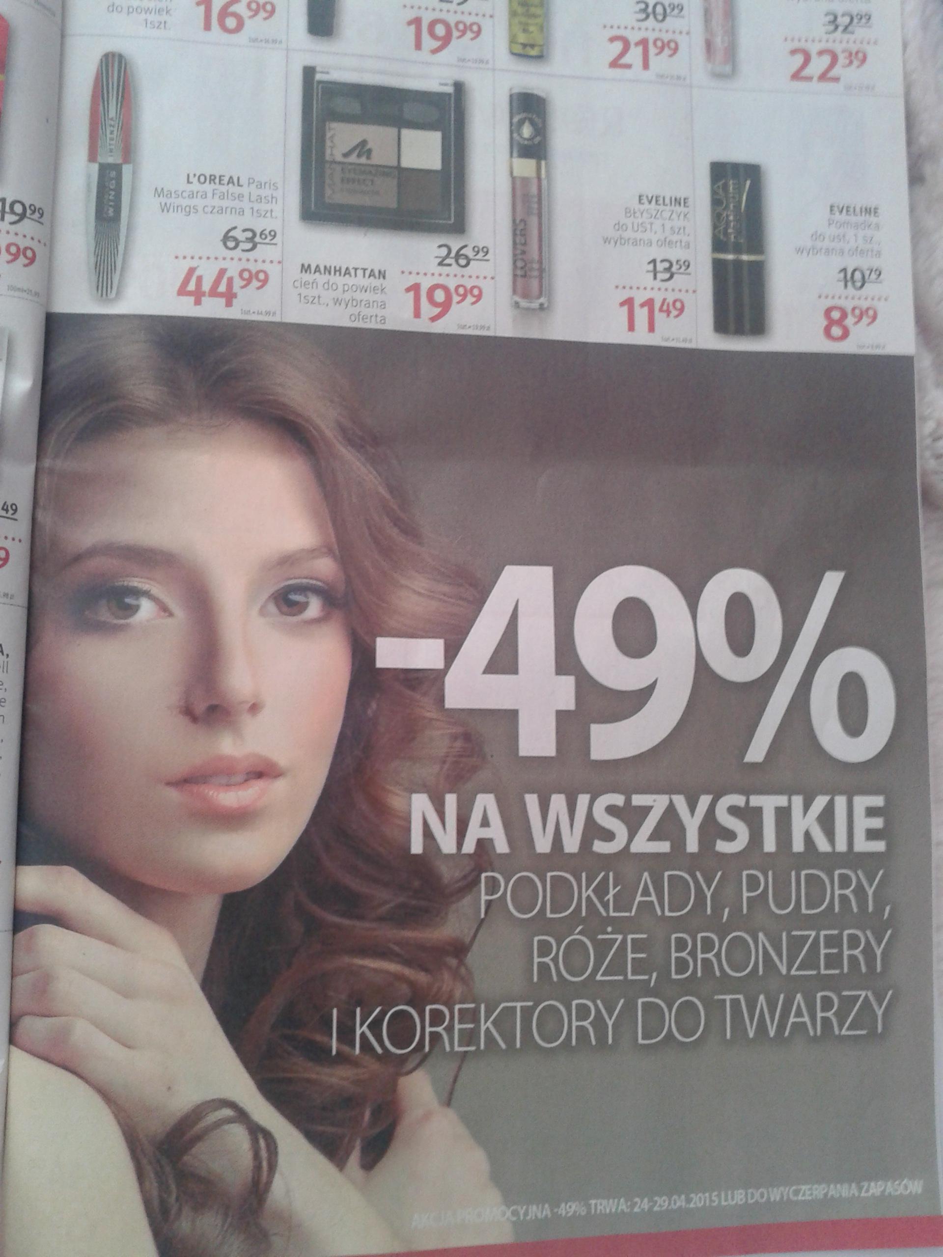 - 49% na wszystkie podkłady, pudry, róże, bronzery i korektory!! @ Rossmann