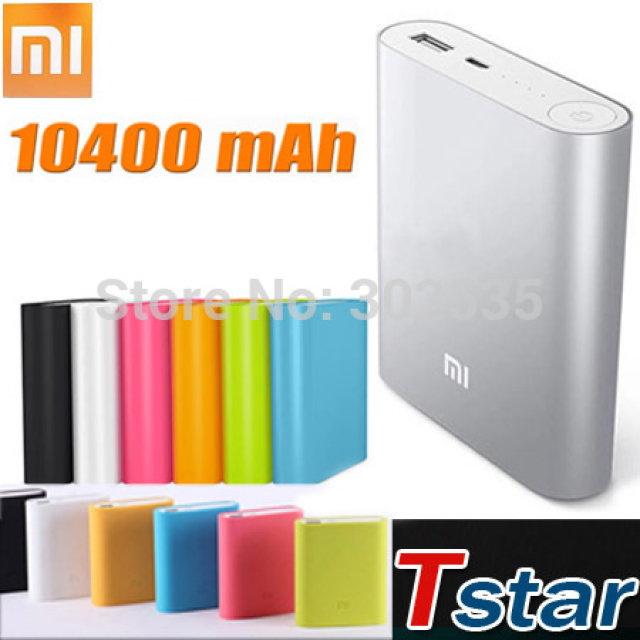 Powerbank Xiaomi 10400mAh za  48,50zł @ Allbuy