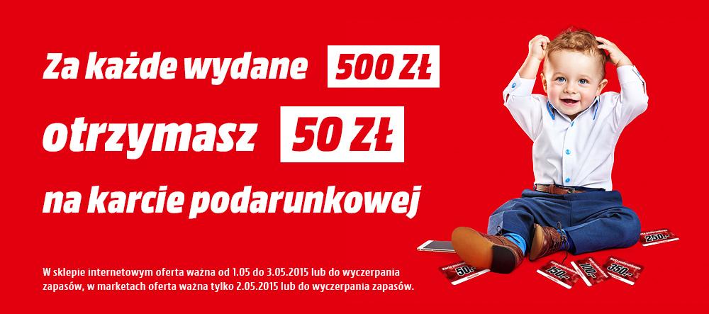50zł na karcie podarunkowej za każde wydane 500zł (DZIŚ) @ Media Markt