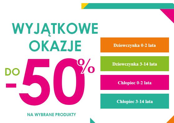 Międzysezonowa wyprzedaż i rabaty do -50% @ DPam