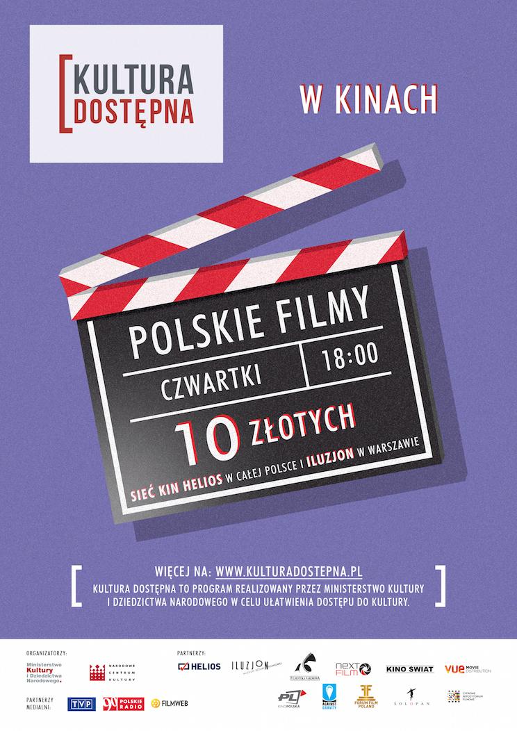 Bilety na polskie filmy za 10zł @ Helios/Iluzjon