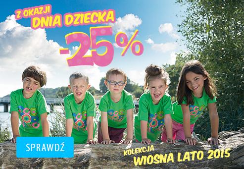 25% zniżki na odzież, obuwie i akcesoria @ Coccodrillo