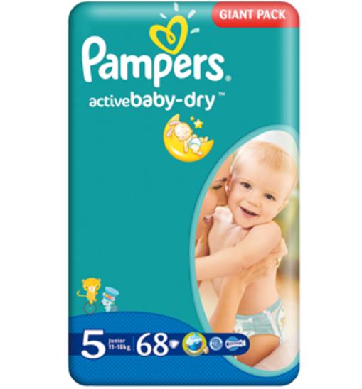 Pieluszki Pampers Giant Pack za 46,99zł @ Intermarche