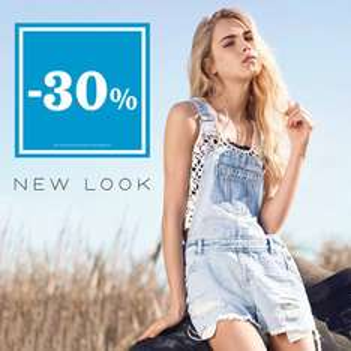 -30% na wybrane produkty @ New Look