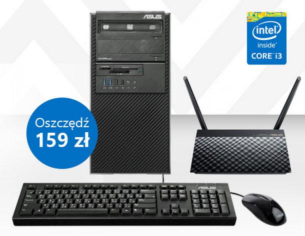 Przy zakupie komputera router ASUS RT-AC51U @ X-kom