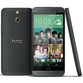 Dzisiejsza oferta! HTC One E8 (szary) za 1449zł @ X-kom