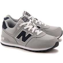 do 60% rabatu na wybrane buty New Balance (duży wybór modeli!) @ Elle