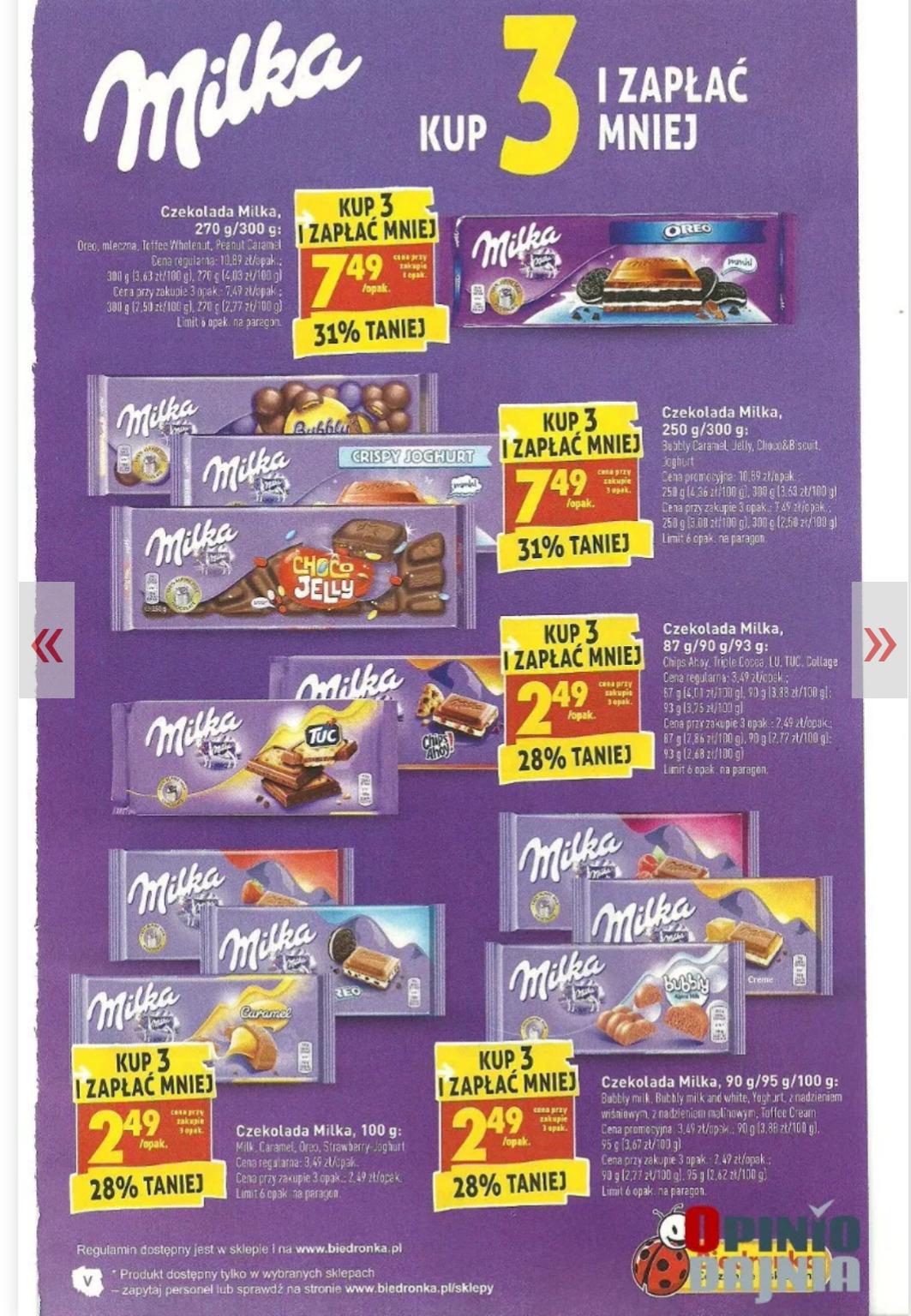 2 video coupon
