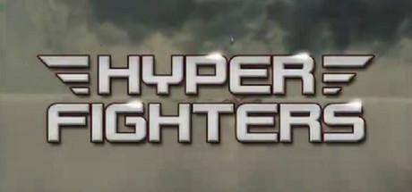 HYPER FIGHTERS za darmo (Steam) @ Indie Gala