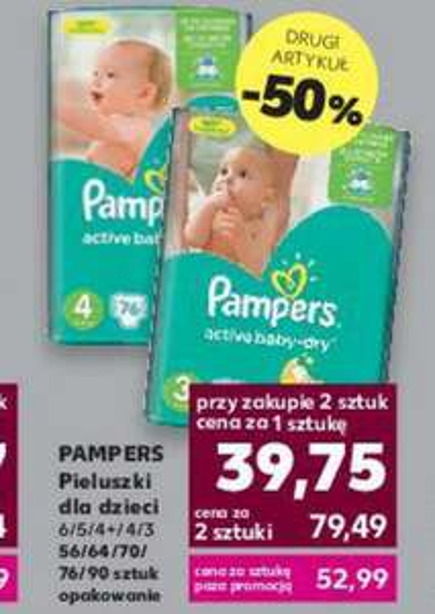Pieluszki Pampers Active Baby - 50% rabatu na drugą paczkę @ Kaufland