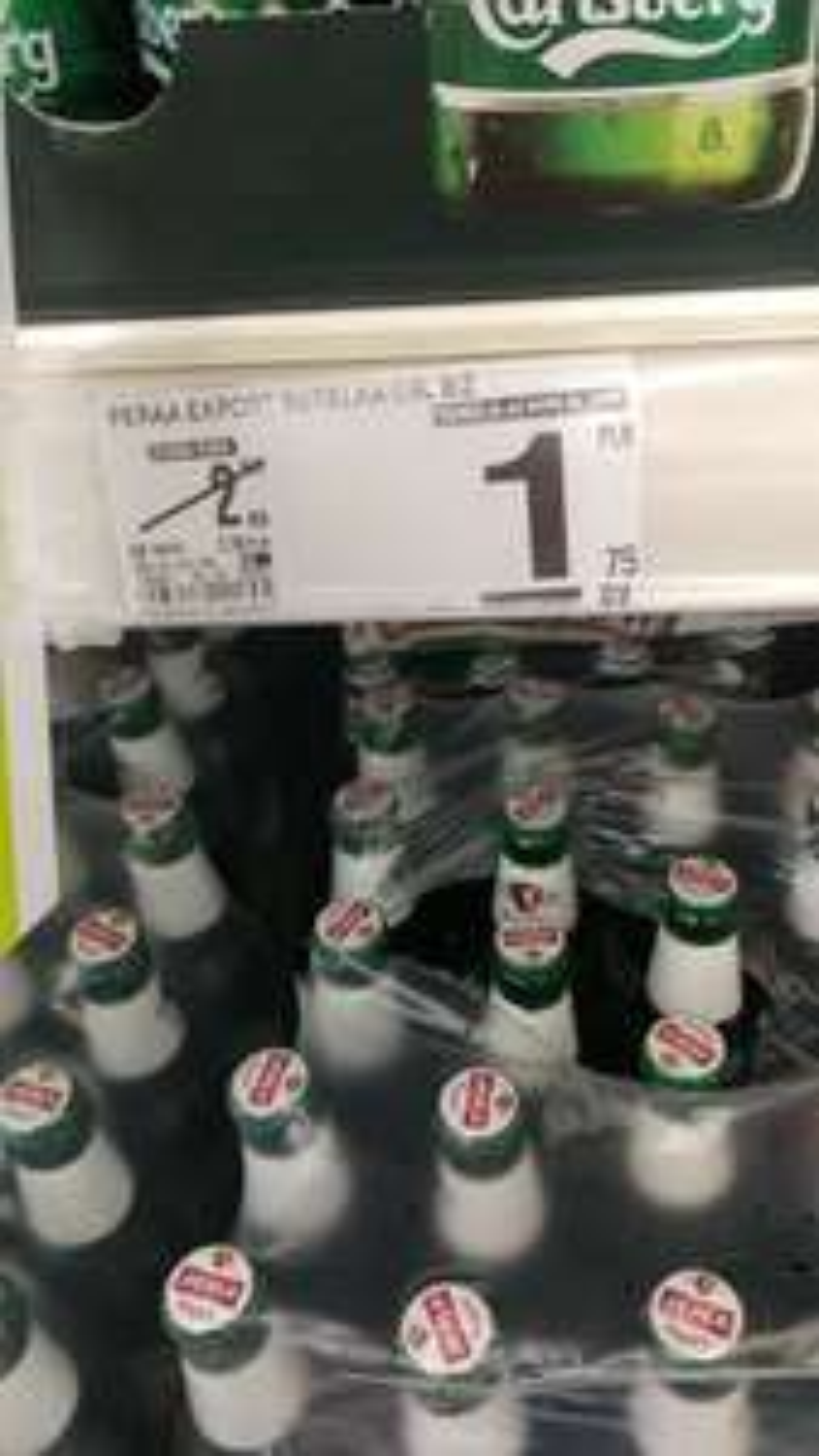 Piwo Perła Export 500ml @Bi1 Legnica
