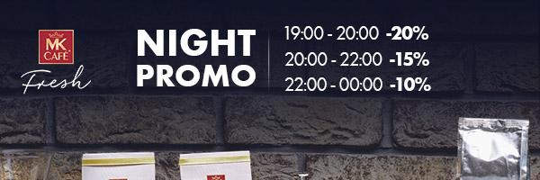 Night Promo do -20% na stronie MK Cafe Fresh [tylko 10/09/2018]