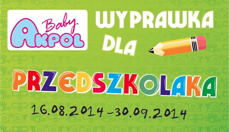 Liczne promocje na wózki, wyprawki, akcesoria dla dzieci!! @ AkpolBaby.pl