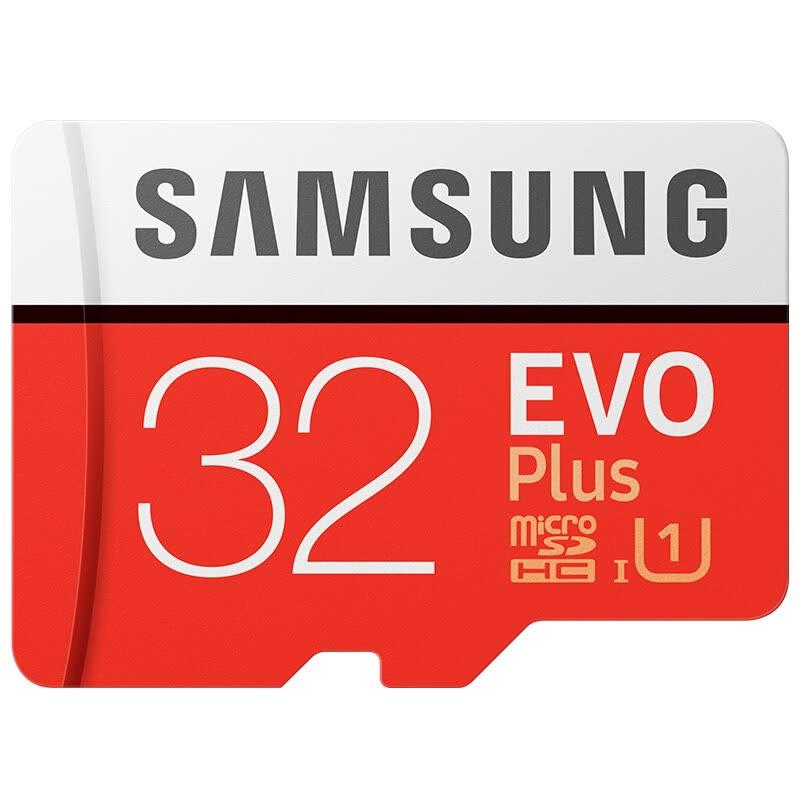 dobra SD 32GB, read speed 100MB/s, write speed 20 MB/S