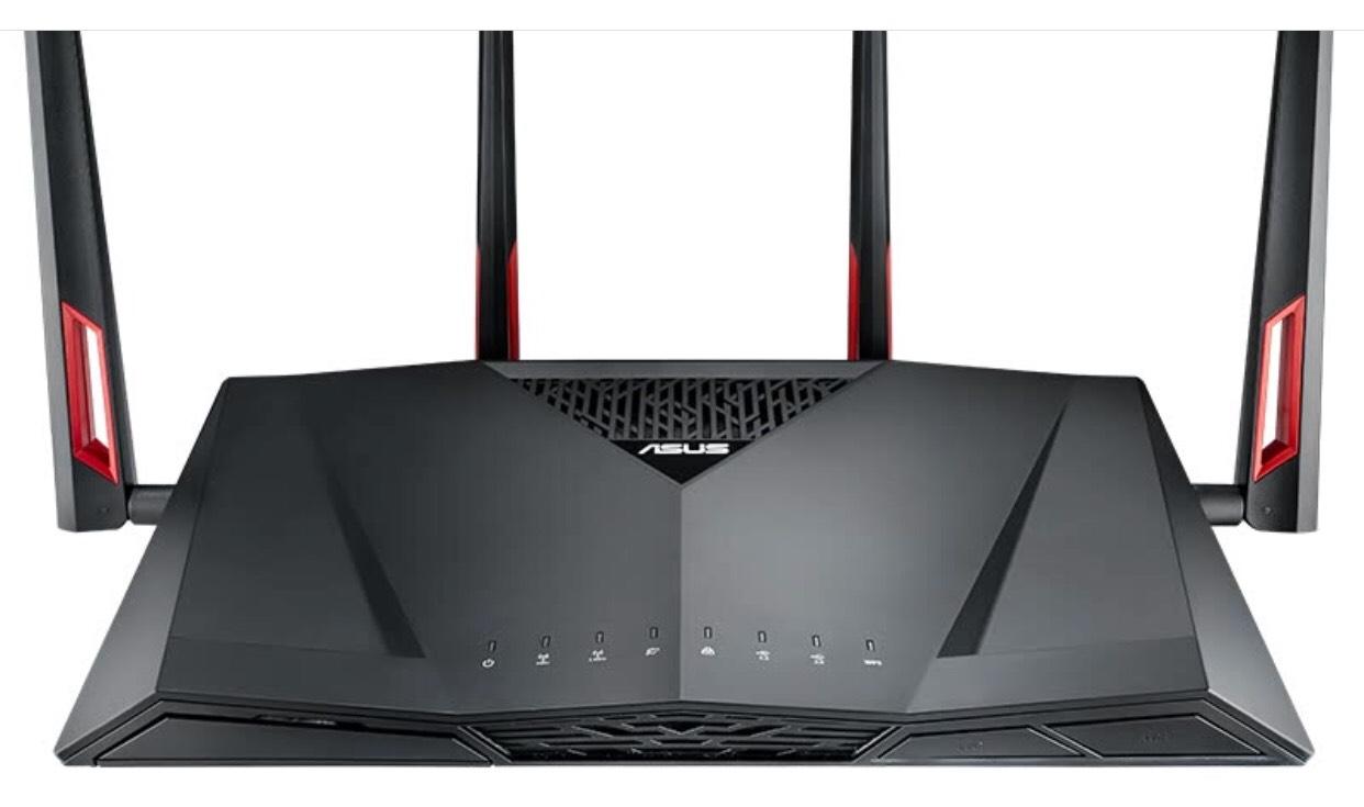 Router ASUS RT-AC88U 1750M