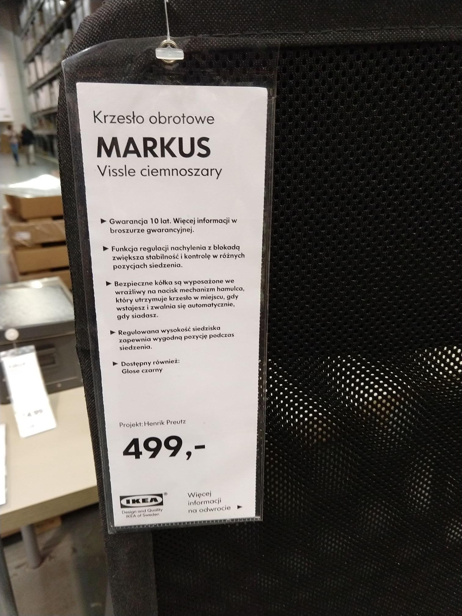 Fotel biurowy MARKUS IKEA KATOWICE
