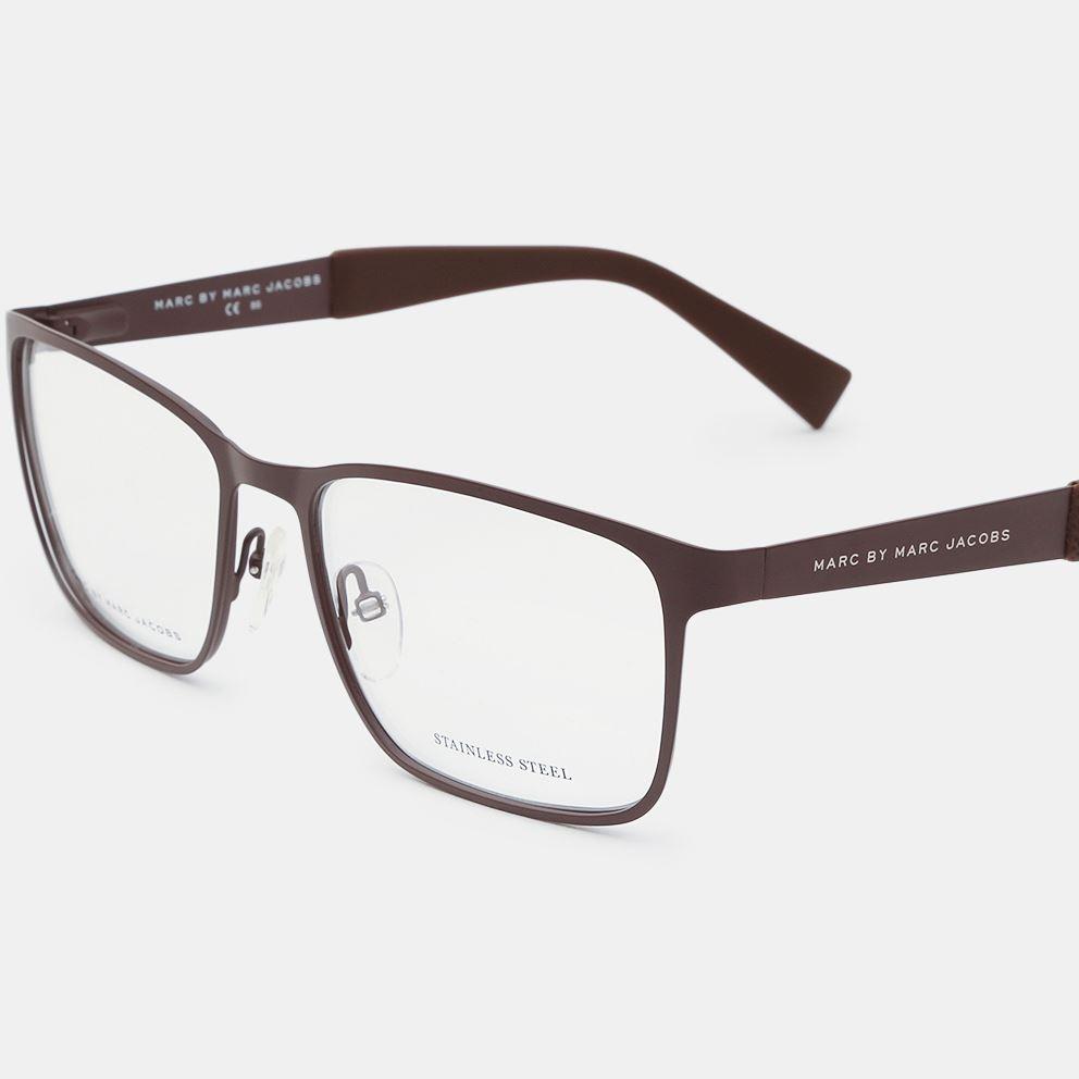 Oprawki, okulary Marc by Marc Jacobs MMJ 650 - 54 lub 56 mm