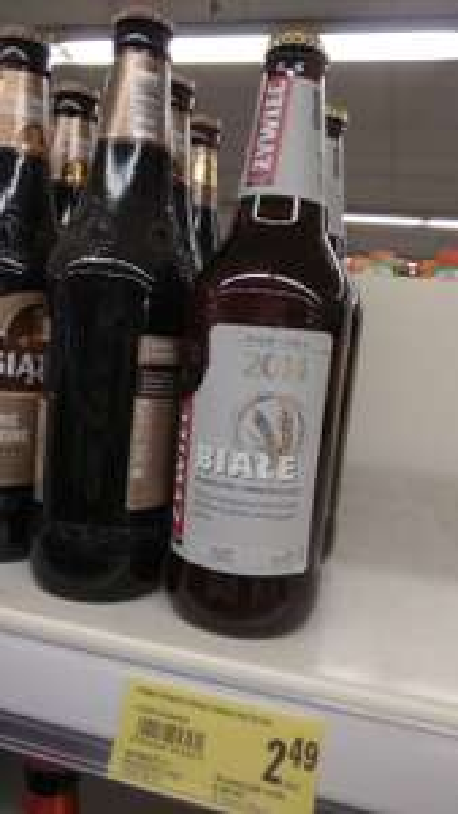 Piwo Żywiec Białe 0,5L butelka Stokrotka Sosnowiec