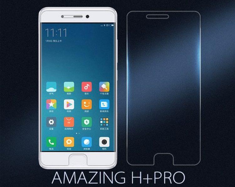 Etui lub szkło firmy Nillkin do różnych modeli telefonów - Allegro