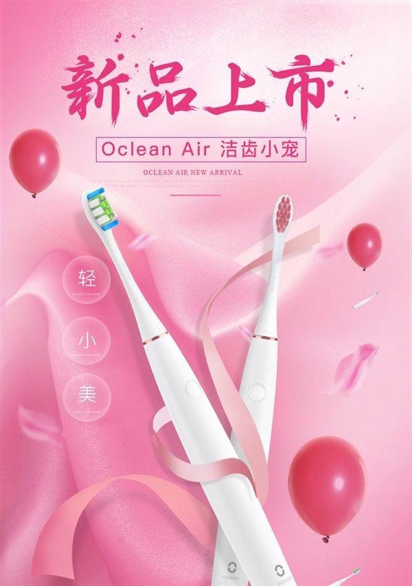Szczoteczka soniczna Oclean Air Xiaomi Mijia biała