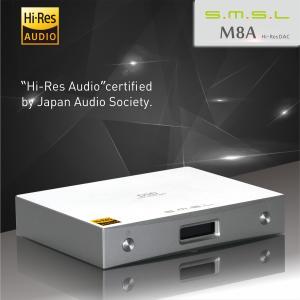 """SMSL M8A DAC - wypasiona """"karta dźwiękowa"""" lub wzmacniacz SAP-12 lub zestaw"""