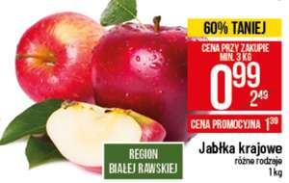 Jabłka za 99gr przy 3 kg @Polomarket