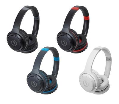 Audio-Technica ATH-S200BT - słuchawki bluetooth w 4 wersjach kolorystycznych @  OleOle!