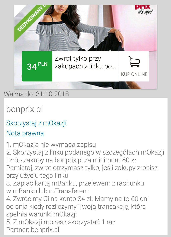 mBank Zwrot 34zł na kartę przy zakupach za minimum 60zł na Bonprix.pl