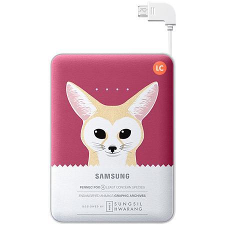 Dizajnerski powerbank Samsung 8400mAh za 89zł @ Redcoon