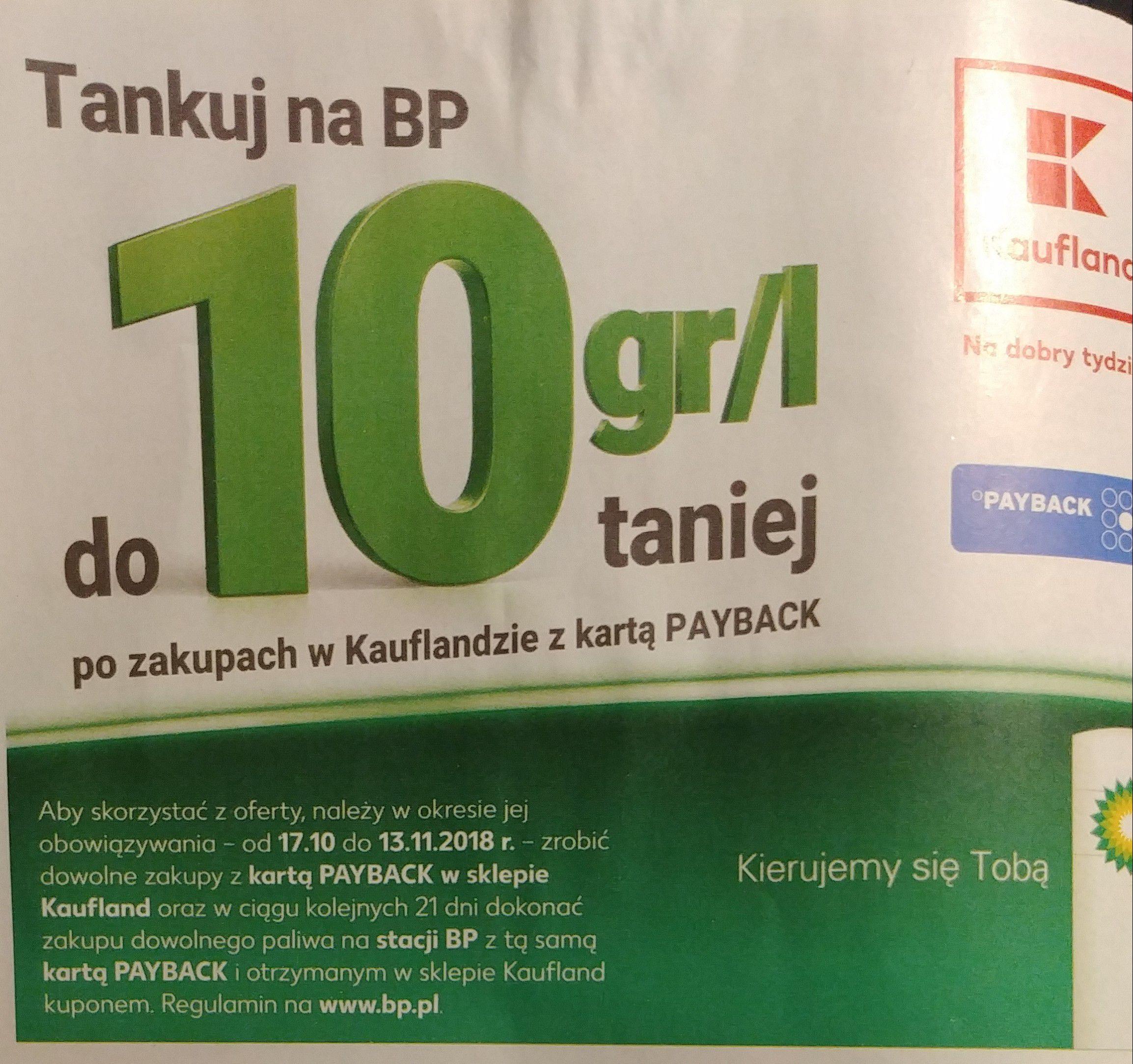 Tankuj na BP do 10 gr taniej po zakupach w Kaufland z karta PAYBACK